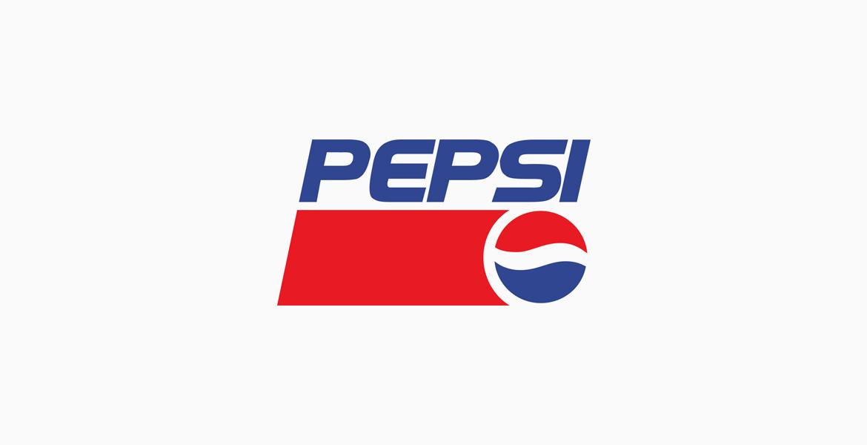 1991 - 1998 Yılları Arasında Kullanılan Logo